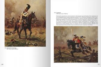 Alexander Averyanov. Battle artist.